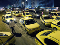такси рио-де-жанейро