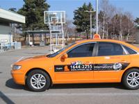 такси сеул
